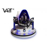China Rotation 360 Degrees Viewing Angle 9D Cinema Simulator / 9D Theatre on sale