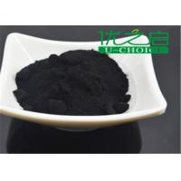 China Soluble Powdered Seaweed Fertilizer Ascophyllum Nodosum 18% Alginic Acid on sale