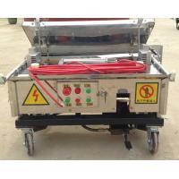 plastering machine for sale