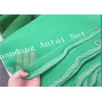 Quality car park sun hade sail, sun shade netting, sun shade for roof from Antai factory for sale