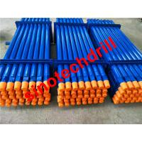 Buy cheap Top Quality DTH Drill Rods With Length 1-9m for Hard Rock Drilling from wholesalers