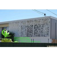 China Veneer Decorative Metal Panels For Gardens 2.5mm   Fence Facade Decoration wholesale