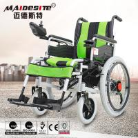 China Maidesite High load capacity electric wheelchair with dual mode wholesale