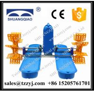 China 1 HP SHUANGQIAO paddle wheel aerator, shrimp farming aerator, wholesale