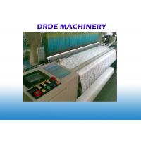 China High Performance Air Jet Looms Machine Manufacturing Curtains 340cm Loom Width wholesale