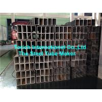 Quality Engineering Special Steel Pipe Carbon Steel Rectangular Tubing With GB/T 19001 for sale