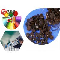 China 63393-89-5 Good Reinforcing Agent Coumarone-indene Resins C90 in Printing Ink wholesale
