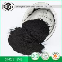 China Black Wood Based Activated Carbon Decolorizing Food And Beverage Industry wholesale
