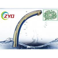 China C2 Type 28mm Diameter Millior Polished Chrome Faucet Accessory Brass Kitchen Faucet Spout Pipe Longth 320mm on sale