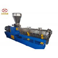 Buy cheap 10-20kg/H PVC Recycling Machine Water Strand Cutting Way Abrasion Resistance from wholesalers