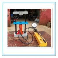 China C054 Digital rock point load test machine for sale on sale