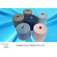 China Raw White Dope Dyed Polyester Yarn Paper Or Plastic Cone Abrasion Resistance wholesale