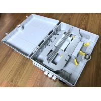 China SDB Outdoor Subscriber Distribution Box 64/96 Ports,size:450x410x155mm wholesale
