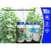 China Propamocarb Hydrochloride 72% Sl Fungicide For Plants , CAS NO 25606-41-1 wholesale