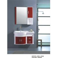 China 90 X49/cm PVC bathroom cabinet / wall cabinet / hanging cabinet / white color for bathroom wholesale