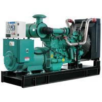 Wholesale GF2 CUS DIESEL GENERATING SET from china suppliers