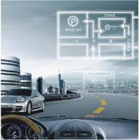 China AKE Areas Parking Guidance System wholesale