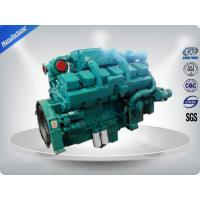 Wholesale 300Kw / 375Kva Cummins Diesel Genset , Diesel Engine Generator Set For Electric Power Plant from china suppliers