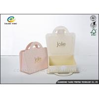 China Light Yellow Retail Packaging Boxes , Handbag Kraft Paper Box For Jewelry wholesale