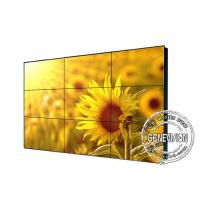 China 55inch Samsung Panel Infrared Touchscreen DID Video Wall , High Brgithness 3.5mm Bezel Big Screen Wall Stand wholesale