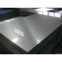 China Hot Rolled / Cold Rolled Polished Aluminium Sheet Alloy Aluminium In Different Series wholesale