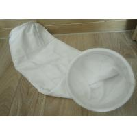 China Nonwoven needle punched felt PP PE PTFE filter cloth for coal fired boiler wholesale