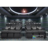 China Black 4D Cinema System With Pu Leather 4D Seats Size 2300 * 700 * 1340 wholesale