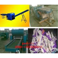 Hot Selling Waste Cloth Crusher