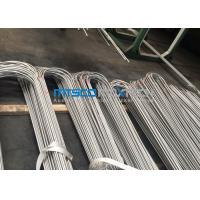 China TP316L Stainless Steel Heat Exchanger Tube U Shaped Heat Exchanger Tubing wholesale