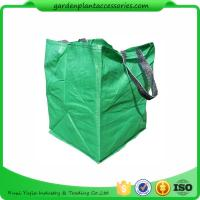 China Heavy Duty Garden Plant Accessories - Green Reuseable Garden Leaf Waste Bags wholesale
