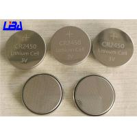 China Long Life Durable CR2450 Button Battery Rechargeable 600mAh 3V wholesale