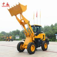 China ZL20F Hydraulic Front End Wheel Loader wholesale