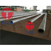 China Elliptical Stainless Steel Welded Pipe Seamless Antiseptical Tp409 For Structure wholesale