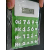 China Promotion / Accept Credit Card / Many Colors/Solar Power Foldable Silicone Calculator on sale