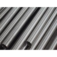 China SS bright annealed tubing wholesale