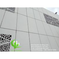 Quality Outside Curtain Wall Facade Cladding Solid Aluminum Sheet Outdoor Wall Supply for sale