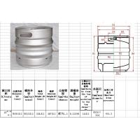 China Returnable 15L Slim Beer Brewing Keg , Slim Pony Keg With All Current Type Valve wholesale