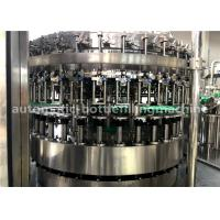 China 8000B / H Auto Glass Bottle Filling Machine For Pepsi / Cola / Fanta Soft Drinks on sale