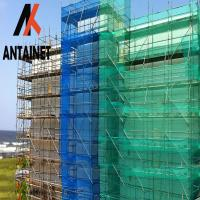 China 100% HDPE Plastic Knitted Building Safety Net , Blue color,Construction Safety Nets for Fall Protection wholesale