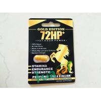 China 72HP Gold Edition Herbal Sex Pills Strong For Man Sexual Medicine 3 years Guarantee period wholesale