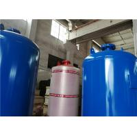 China 1000L 8 Bar Vertical Air Compressor Receiver Tank Pressure Pulsation Reduction wholesale