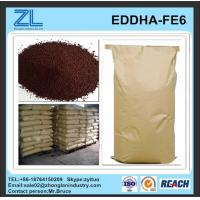 China eddha fe for agriculture wholesale