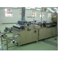 Wholesale Customized 600mm Rotary Pleating Machine with Fast Speed Gear Collecting from china suppliers