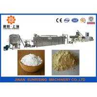 China Automatic Oil Drilling Corn Starch Making Machine , Starch Processing Plant Stainless Steel wholesale