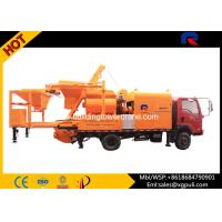 China High Efficiency Mobile Concrete Pump 1.2m Filling Height 28Mpa Pressure wholesale