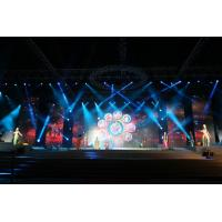 China P18.75 SMD 5050 Indoor Curtain LED Screen Display For Stage , LED Curtain Video Wall wholesale