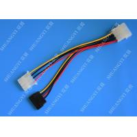 China Linear Splitter Extension Adapter Converter Cable With 4 Pin Molex Female Connector wholesale