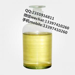 China CAS No 499-75-2 Liquid Flavor Fragrance Aroma Carvacrol 90% Killing Fungus wholesale