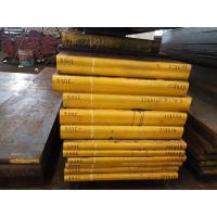 China Promotional Carbon Steel Plate For Injection Plastic Mould SAE1050 S50C 1.1210 wholesale