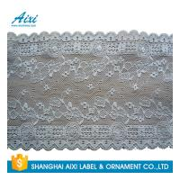 Buy cheap Gray Women Lingerie Lace Fabric Nylon Stretch Lace African Garment Lace For Dress from wholesalers